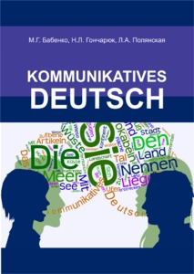 Kommunikatives Deutsch